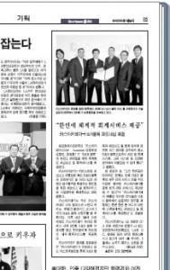 cas academy_sports seoul